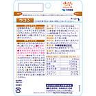 Kobayashi  Куркума (Укон) -экстракт 300 мг. 90 таблеток на 30 дней, фото 2