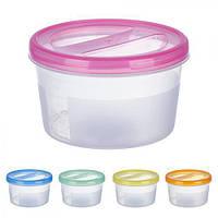 """Контейнер пластиковый для пищевых продуктов """"Sun"""", PT83085 объем 700 мл, круглый, контейнер для продуктов, посуда, кухонные аксессуары"""