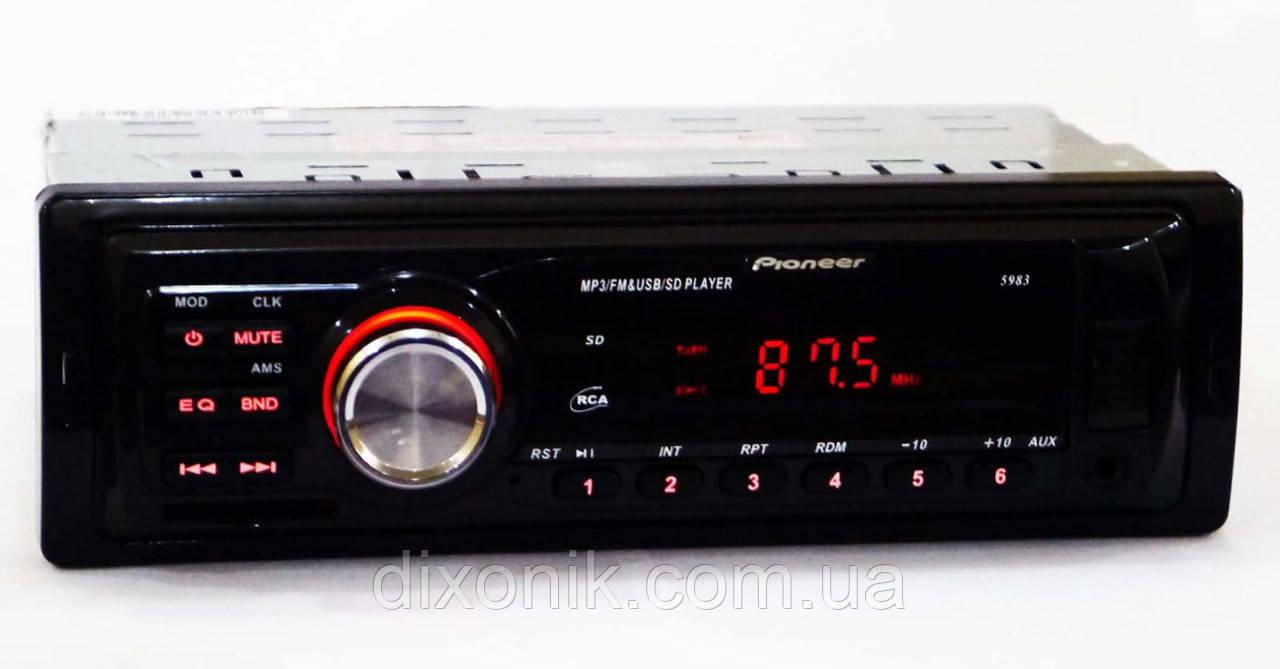 1 din Автомагнитола пионер Pioneer 5983 MP3 USB AUX (бюджетная 1 дин автомобильная магнитола)