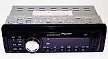 1 din Автомагнитола пионер Pioneer 5983 MP3 USB AUX (бюджетная 1 дин автомобильная магнитола), фото 2
