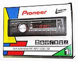1 din Автомагнитола пионер Pioneer 5983 MP3 USB AUX (бюджетная 1 дин автомобильная магнитола), фото 5