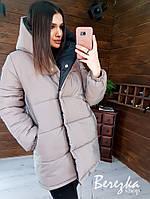 Женская двухсторонняя светоотражающая куртка зимняя с большим капюшономна кнопках 6601221Q, фото 1