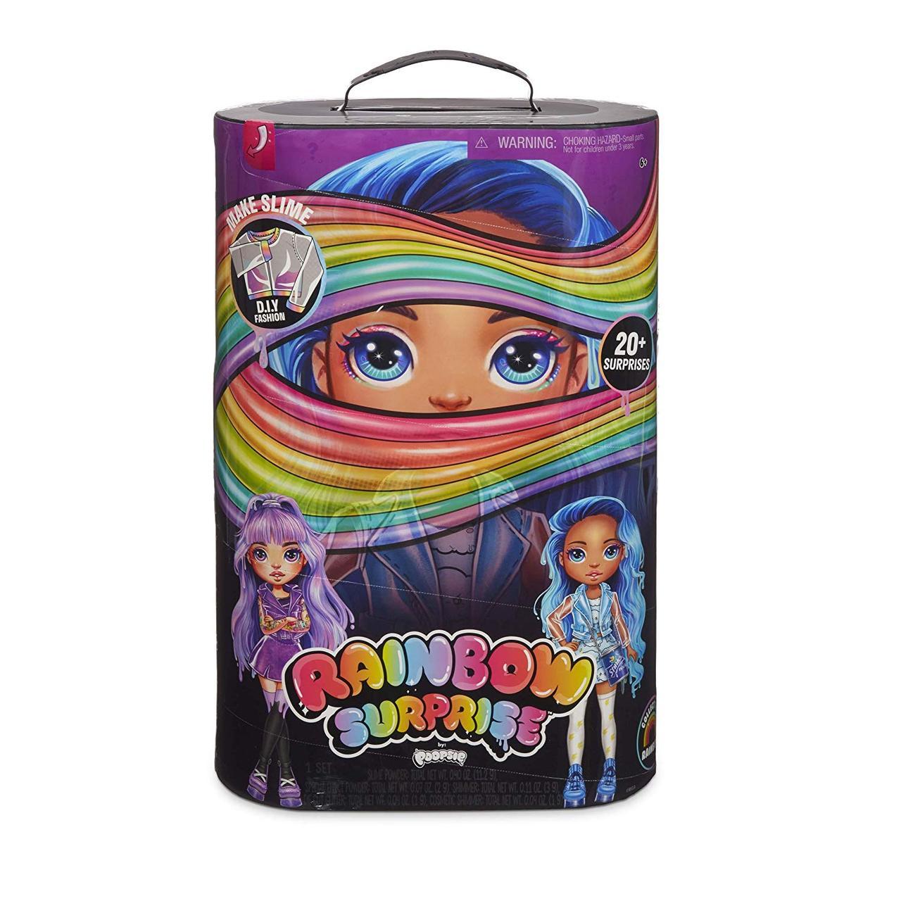 Игровой набор-сюрприз Poopsie (Пупси) Poopsie Rainbow Girls Пупси слайм Фиолетовая или Голубая Леди