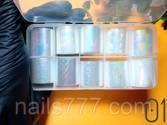 Набор фольги для литья ногтей №01, фото 2