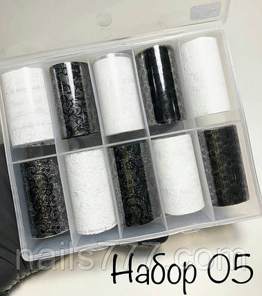Набор фольги для литья ногтей №05, фото 2