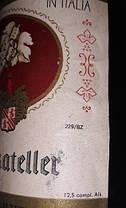 Вино 1972 року Goldmuskateller Австрія, фото 3