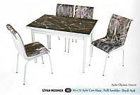Комплект стіл розкладний + 4 стільці № 982 купити в Одесі, Україні