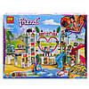 Конструктор FRIENDS Курорт Хартлейк-Сіті 11035 (аналог Lego Friends 41347)