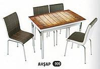 Комплект стіл розкладний + 4 стільці № 999 купити в Одесі, Україні