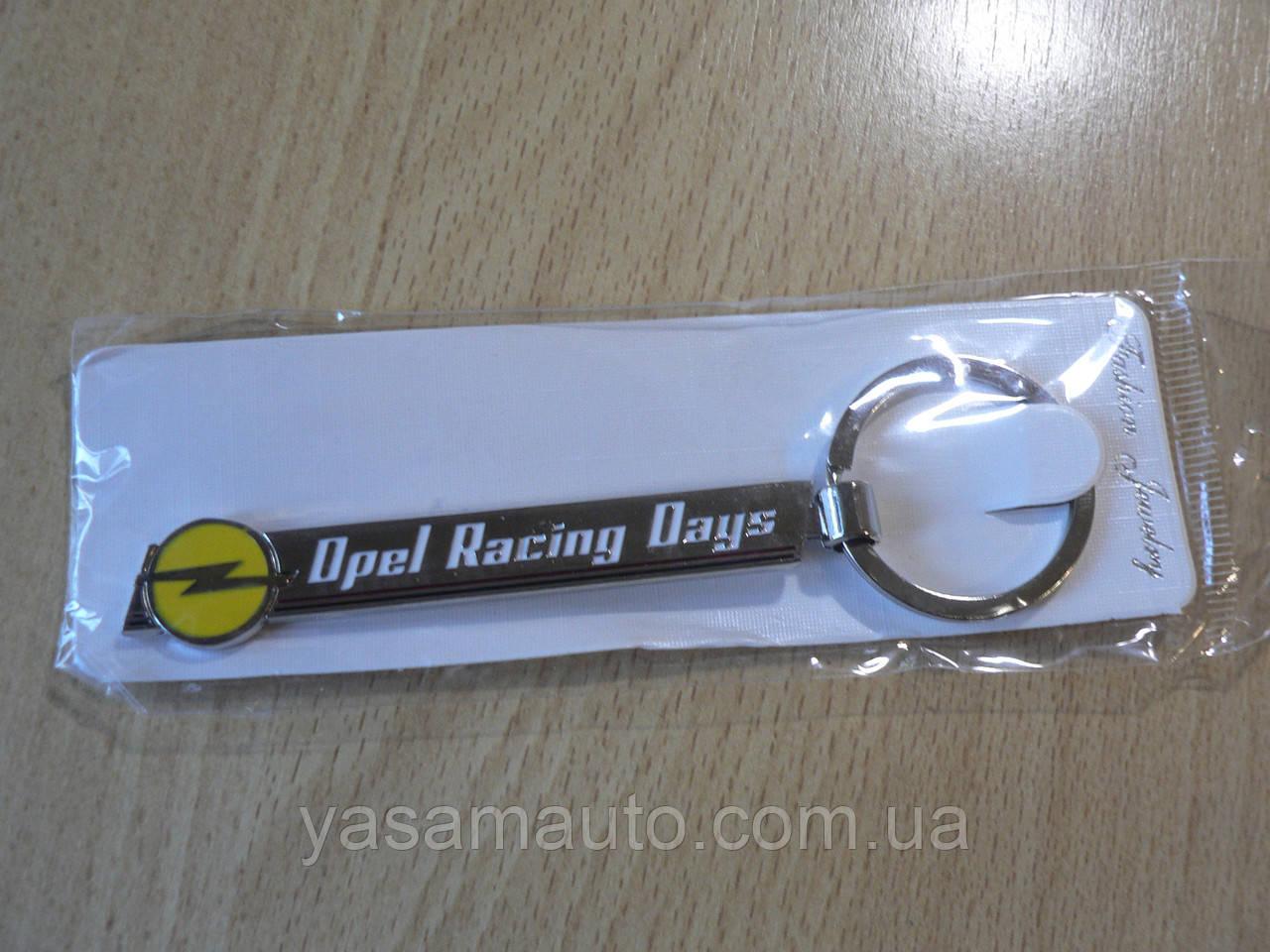 Брелок металевий смуга Opel Racing Days 113мм 20г з написом та емблемою Опель на авто ключі