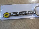 Брелок металевий смуга Opel Racing Days 113мм 20г з написом та емблемою Опель на авто ключі, фото 4