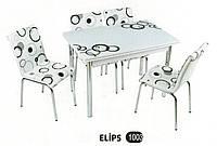 Комплект стіл розкладний + 4 стільці № 1003 купити в Одесі, Україні