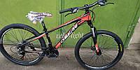 Горный велосипед Oskar Piranha 26 колёса 13 алюминиевая рама дисковые тормоза, фото 1