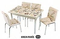 Комплект стіл розкладний + 4 стільці № 1010 купити в Одесі, Україні