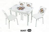 Комплект стіл розкладний + 4 стільці № 1014 купити в Одесі, Україні