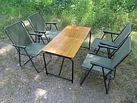 Складная мебель для природы ( 4 кресла + раскладной стол )