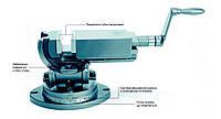 Поворотные тиски 3х осевые высокоточные 150мм GROZ 35027 TLT/SP-150.