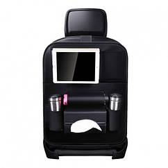 Многофункциональный органайзер SOOLU на спинку сиденья в автомобиль Черный SND-N002, КОД: 1159760