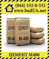 Цемент М-400(ПЦ II-Б-Ш) 25 кг