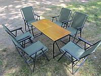 """Мебель для пикника и отдыха """" Комфорт """" 6 кресел + складной стол"""