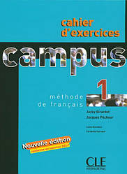 Campus 1 Cahier d`exercices