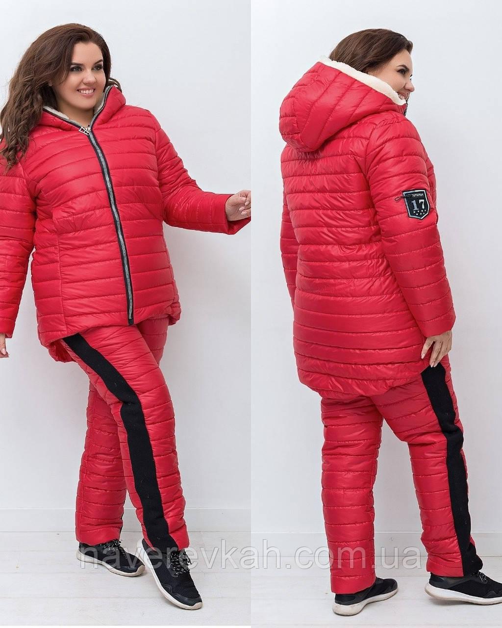 Женский зимний теплый спортивный костюм плащевка на силиконе красный черный 50 52 54 56