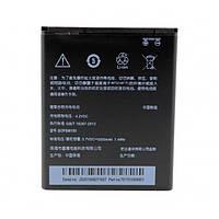 Аккумулятор HTC Desire 616/ BOPBM100 оригинал AAAA