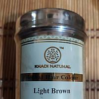 Хна светло-коричневая Кхади, Light Brown Herbal Hair Colour, 150г, фото 1