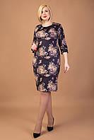 Замшеве плаття декорована гудзиками синьо-чорне, фото 1