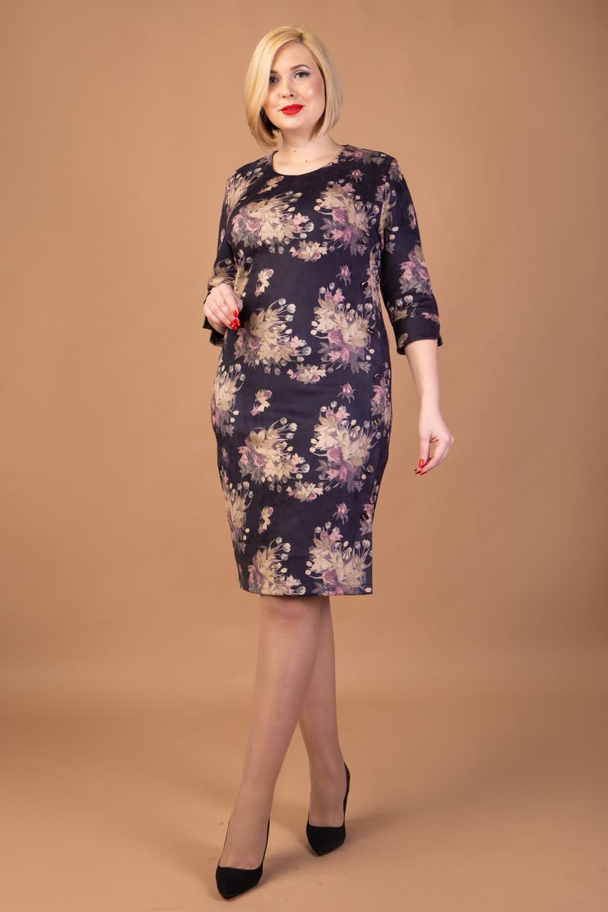 Замшеве плаття декорована гудзиками синьо-чорне