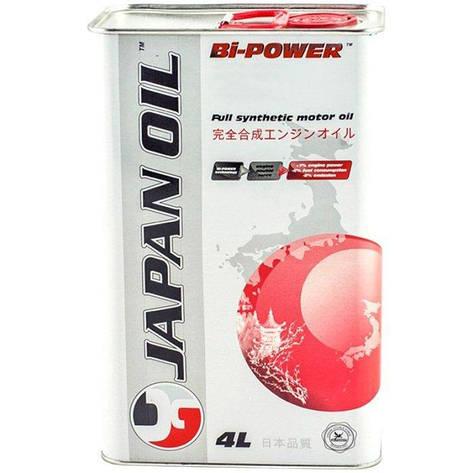 Трансмиссионное масло Bi-Power MATIC ATF JP 4л, фото 2