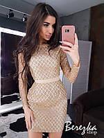 Платье по фигуре из сетки с длинным рукавом и длиной выше колена 66PL669E