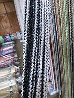 Штора нити люрекс радужная  2.8 м на 3 м черный/серый/белый