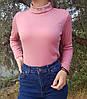 Гольфи жіночі, фото 3
