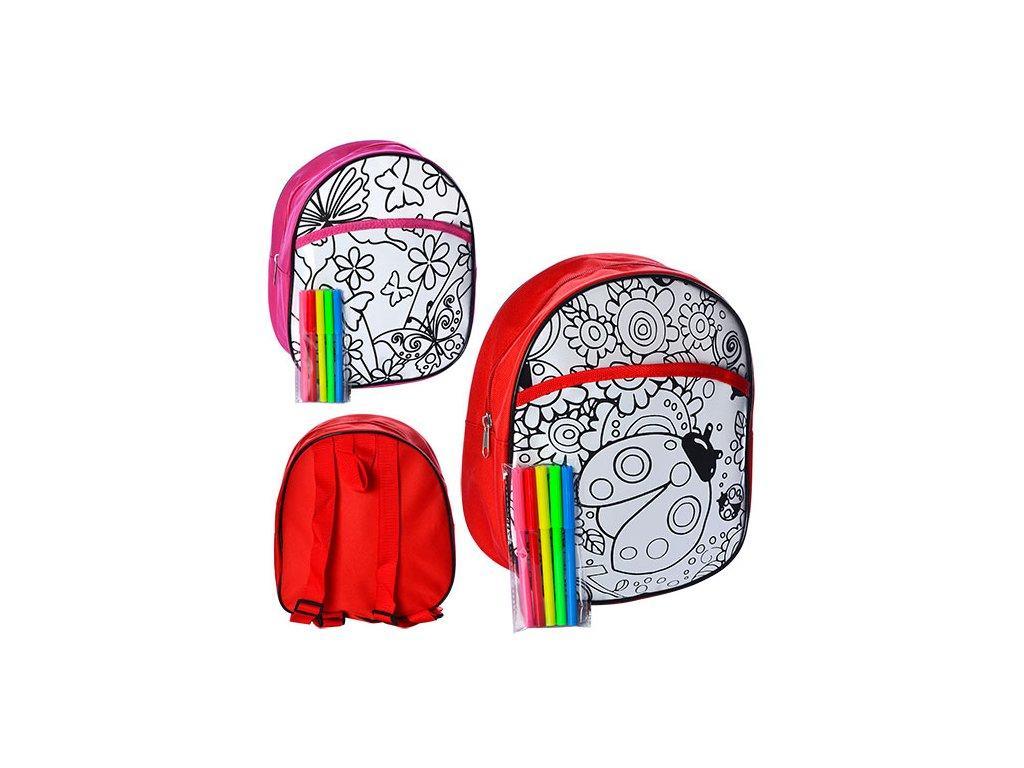 Рюкзак раскраска фломастеры