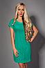 Платье мод 477-3 размер 42-44,44-46,46-48 бирюза (А.Н.Г.)