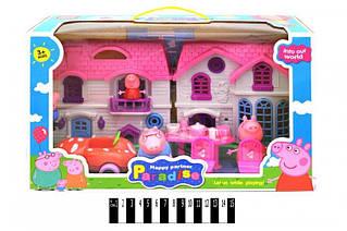 Будиночок Свинка Пеппа з героями