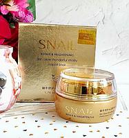 Крем для лица BIOAQUA Snail Repair & Brithening с муцином улитки (50мл), фото 1