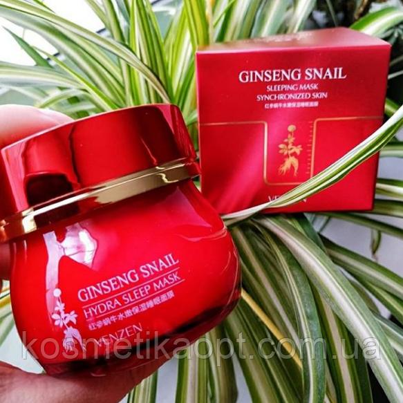Антивозрастная ночная маска Venzen Ginseng Snail с муцином улитки и красным женьшенем  (100гр)