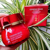 Антивозрастная ночная маска Venzen Ginseng Snail с муцином улитки и красным женьшенем  (100гр), фото 1