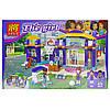 """Конструктор Lele 37038 """"Спортивний центр"""" (аналог Lego Friends 41312), 338 дет"""