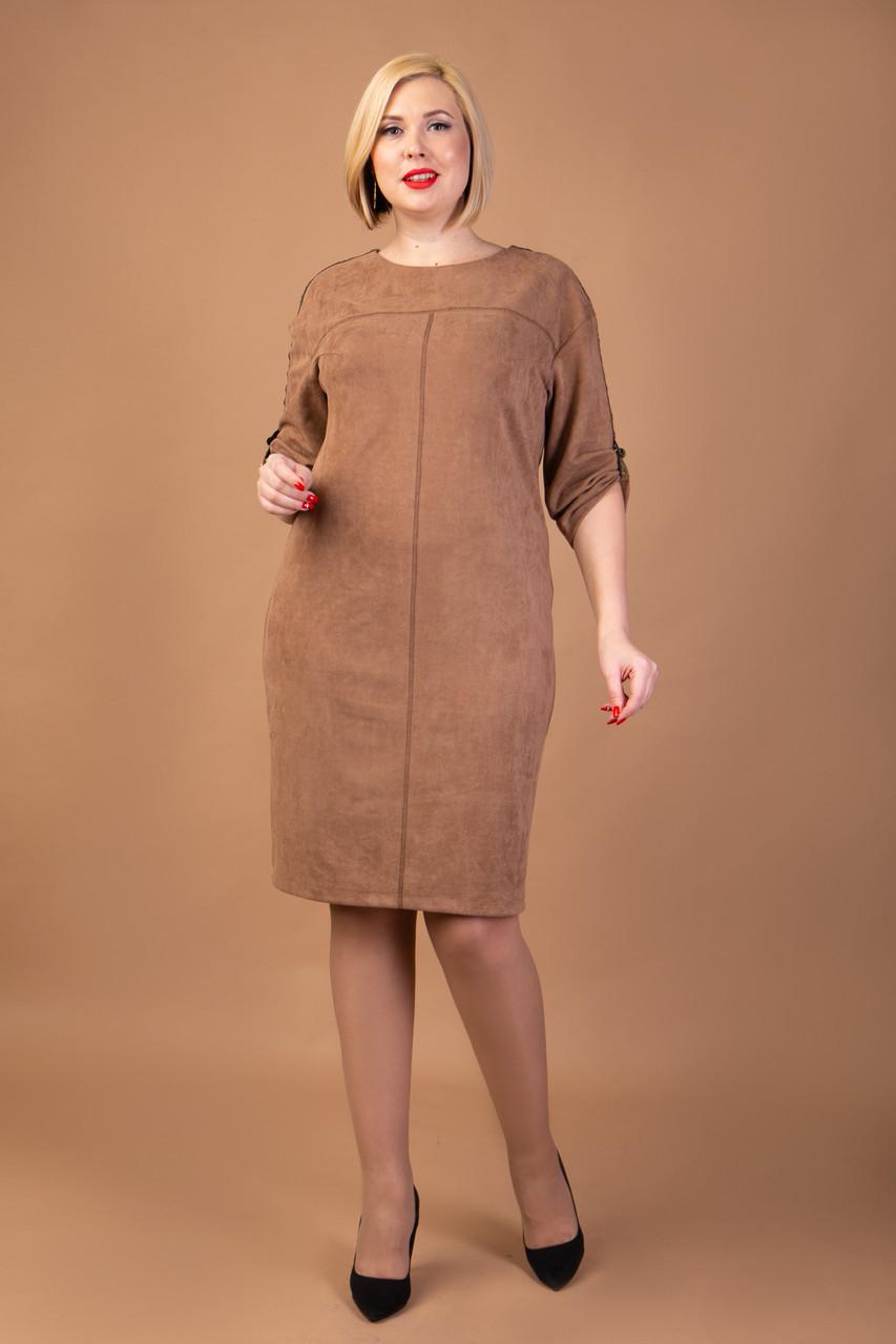 Нарядное платье замшевое 50 по 56 размеры