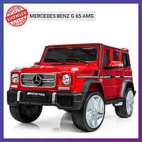 Детский электромобиль Mercedes c пультом Bambi M 3567 EBLRS-3 красный   Дитячий електромобіль Бембі червоний