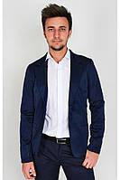 Стильный пиджак мужской на одну пуговицу синий