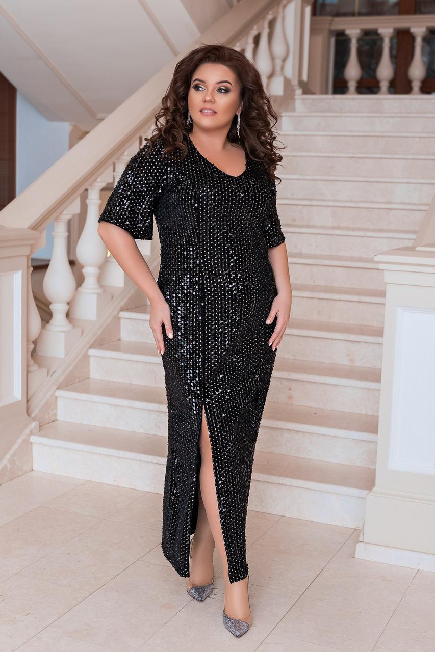 Вечернее платье лд833