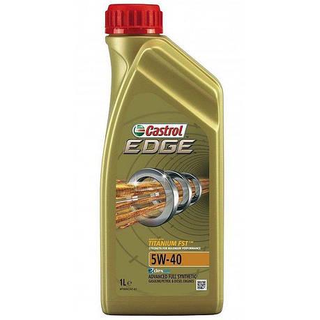 Моторное масло CASTROL EDGE Titanium FST 5W-40 C3 1л, фото 2
