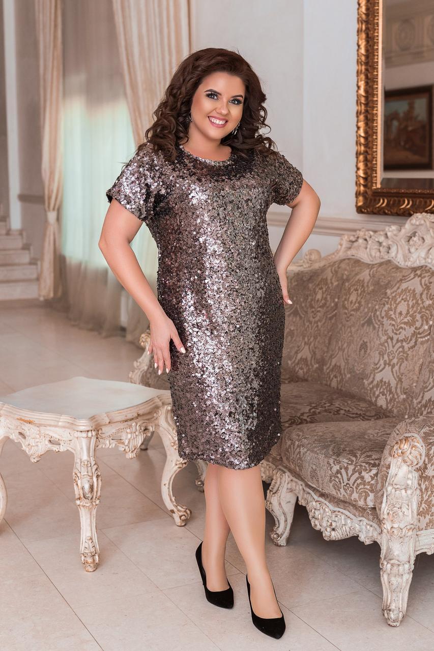 Коктейльное платье лд830