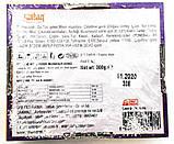 Лукум TATLAN фісташки, фундук, мигдаль ,300 гр, турецькі солодощі, фото 5