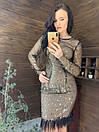 Платье по фигуре из сетки с блестками и отделкой из перьев 58py674, фото 2