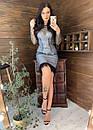 Платье по фигуре из сетки с блестками и отделкой из перьев 58py674, фото 4